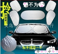 Silver coated cloth sunshade stalls side sunshade rear bumper car with 7 sets of sunscreen products
