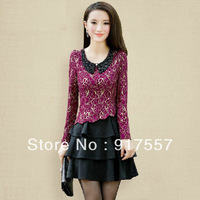 Free shipping autumn - winter new fashion casual dress tight lace dress cake base skirt big yards long sleeve waist dress