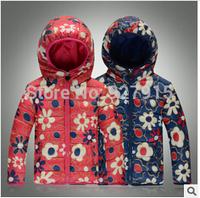 Пальто и пиджаки нового заезда детей зимой хлопка пальто дети полосы длинные секции куртка & младенца девочек