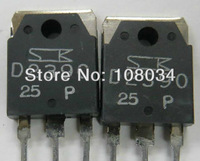 D2390  2SD2390 B1560 2SB1560: Silicon NPN+PNP Triple Diffused Planar Transistor, new and original