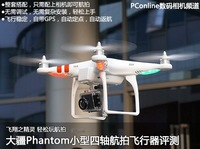 Big dji phantom fairy rtf gopro
