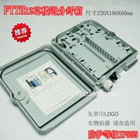 Wholesales,FTTH fiber optic equipment 12 core fiber optic cable terminal box optical fiber distribution box plastic box