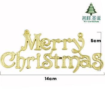 Gold shining Merry Christmas doorplate Christmas hanging  Decoration