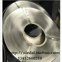 Nickelsteel belt 0.1 15 , lug film welding