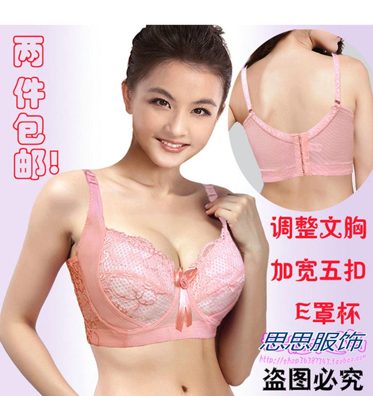 CUPPlus size bra...D Cup Breast Bra
