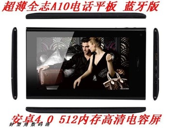 High-definition screen 7 3g phone tablet a10 4.1 1g ram bluetooth dual webcam