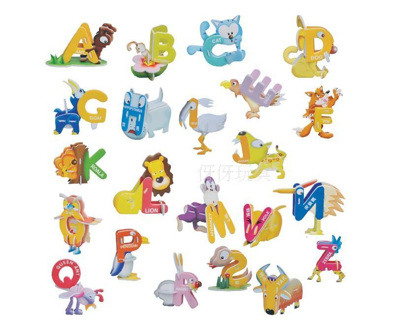 Puzzle Piece Font Puzzle Piece Letter Font