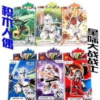 Free Shipping Lowest Price Dolls 6 pcs/set ASHAKI Star Wars Toy TMNT GIFT / Turtles/High Quality/Building Blocks