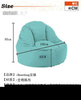 FREE SHIPPING 140*180CM bean bag chair LUXURY SUEDE voilet bean bag boys bean bag lazy bone bean bag chair