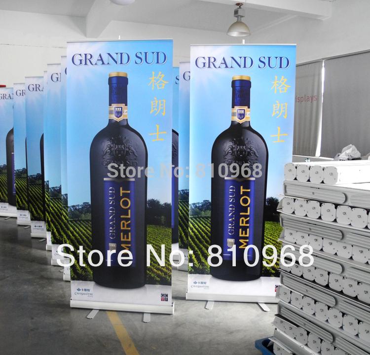 Roll up banner (Free printing)(China (Mainland))