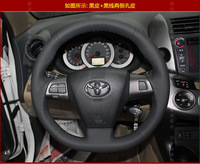 Free shipping Hot Toyota Corolla 2011/2012 RAV4 is hand-stitched leather steering wheel cover feel super good QSX
