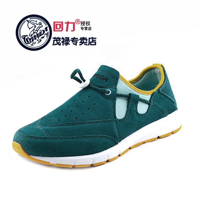 popular open toe tennis shoes buy cheap open toe tennis