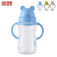 Child cup glass belt straw cup plastic baby cup with handle 300ml baby cup