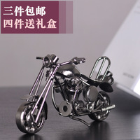 Personalized motorcycle small crafts indoor decoration home decoration modern fashion brief furnishings