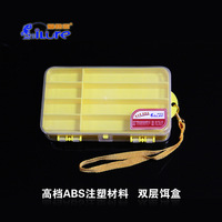 Box fishing tackle box tool box fishing supplies taiwan fishing lure double layer box accidently rope belt