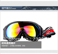 outdoor sports ski goggles snowboard snowmobile goggle glasses eyewear protective glasses skiing glasses  for men and women