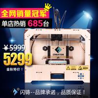 3d printer three-dimensional printer 3d printer nozzle double flashforge creator