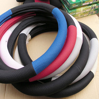 Thickening sandwich steering wheel cover multicolor