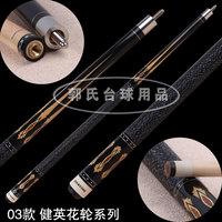 Hanawa series of the loggerhead cue snooker bar american rod black 8 googlers rod