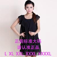 Summer plus size mm ruffle hem o-neck short-sleeve chiffon one-piece dress 8119