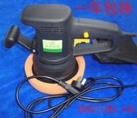 Polishing machine waxing machine car 220v gloss seal for car paints coating mini tool electric waxing machine