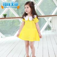 Summer girls short-sleeve dress cotton candy color dress female child princess dress preppy style
