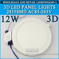 Wholesale 10PCS 3D New High brightness LED Panel Lights ceiling lighting 12W 2835SMD Cold white/warm white AC85-265v