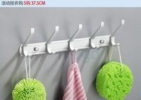 Space aluminum bathroom hooks coat hooks coat hooks (5 files)