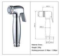 Luxury Brass Shattaf Portable Bidet Hand Held Shower Head Bidet Toilet Spray