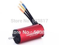 leopard 4 Pole Inrunner BL Motors LBP4082 1600KV  Brushless motor free shipping