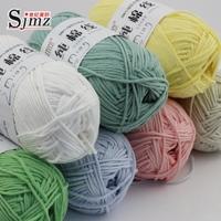 Cotton thread baby child coarse hand knitting baby yarn knitting wool 100% cotton line