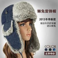 Russian Winter Cap Holiday Sale Best Selling Wind&Water Proof Trapper Hat, unisex Rabbit Fur Russian Hat, Trapper Cap Style