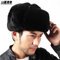 Nature Rabbit fur hat fur hat male winter cap men's genuine Rabbit fur cap Russian Winter Cap