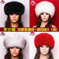 Mongolian hat women's fox fur hat Women fox fur hat fur hat Russian Winter Cap