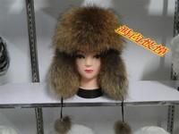 Free Shipping Raccoon fur hat fur hat female winter ear protector cap women's genuine Russian Winter Cap