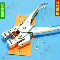 Multifunctional punch 5 mm hole belt rivet plier 100 rivet