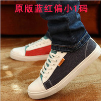 2013 canvas shoes male skateboarding shoes breathable elevator shoes