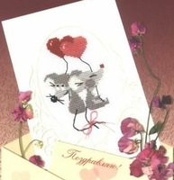 Free shipping DIY unfinished Cross Stitch kit animal Balloon lovers small mouse ZA-D107