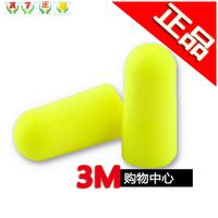 10 Pairs/Lot 312-1250 sound insulation earplugs anti-noise earplugs sleeping ear plugs Free shipping