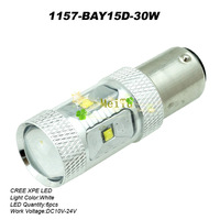 2013 Newest 30W 1157/Ba15d High Power CREE LED White Reverse Backup Light DRL 10-24V
