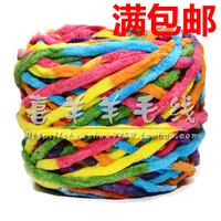 Yarn line scarf thick yarn 100% cotton big line hook shoe line skin-friendly bb line