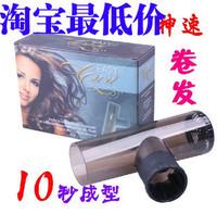 Magic easy universal curly hair hood hair dryer hood big waves curly hair magic hood