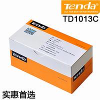 (100pcs/pack) Network RJ45 8P8C CAT5e Modular Plugs