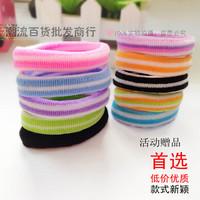 40Pcs/Bag All-match Fashion Candy Color Stripe Seamless Towel Headband Hair Accessory  71g