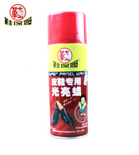 popular spray shoe polish