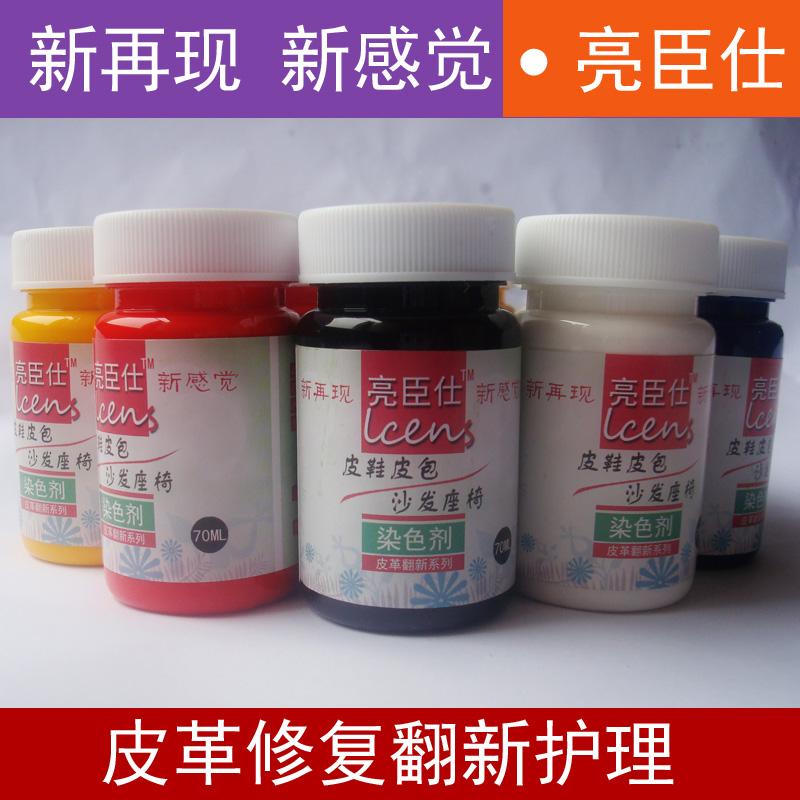 Achetez en gros canap en cuir de peinture en ligne des grossistes canap e - Teinture canape cuir ...