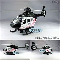 Sunnyside police helicopter black alloy model