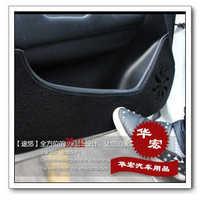 Car door mat Carpets front rear door pad products accessories,suitable for KIA RIO K2