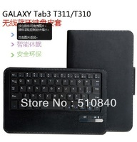 30pcs/lot Folio Stand Leather Case Cover With Wireless Bluetooth Removeable Keyboard For Samsung Galaxy Tab3 3 8.0 T310 T311 8""