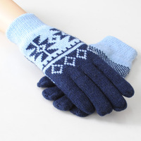 Cersky male gloves winter yarn thermal 2013 plus velvet thickening outdoor